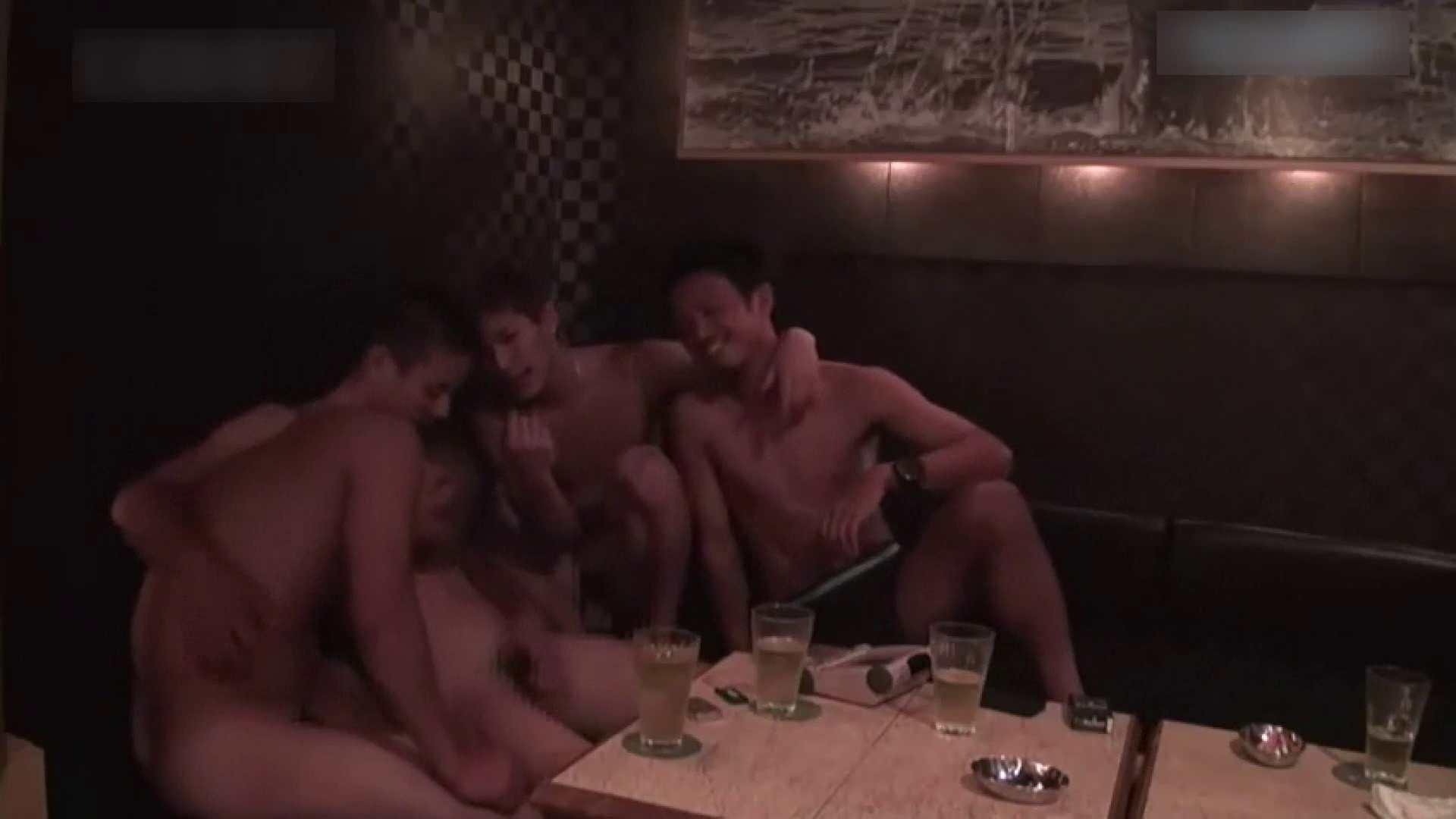 そいやっ!みんな集まれゲイ大会! ボーイズ私服 | スジ筋系ボーイズ  58pic 51