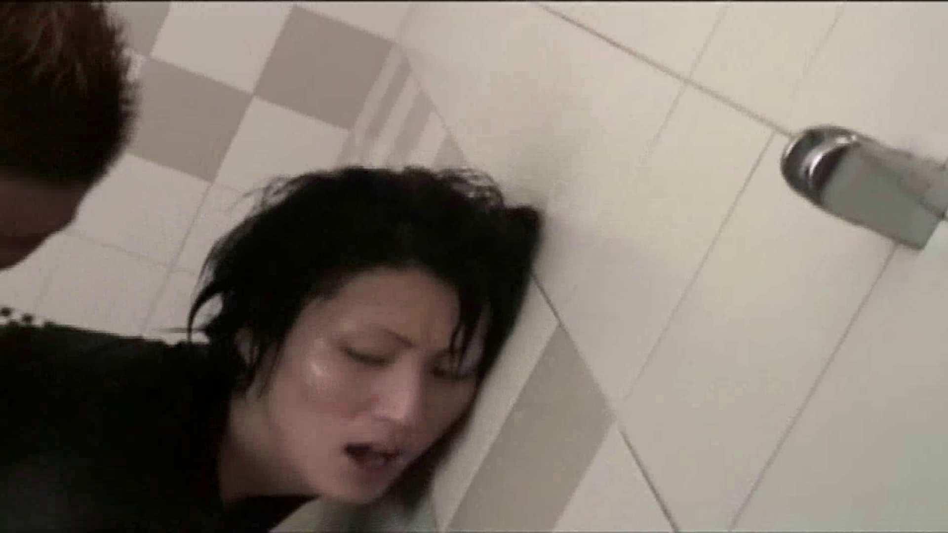 ドSな男!水責め 入浴・シャワー | ドラマ  54pic 17