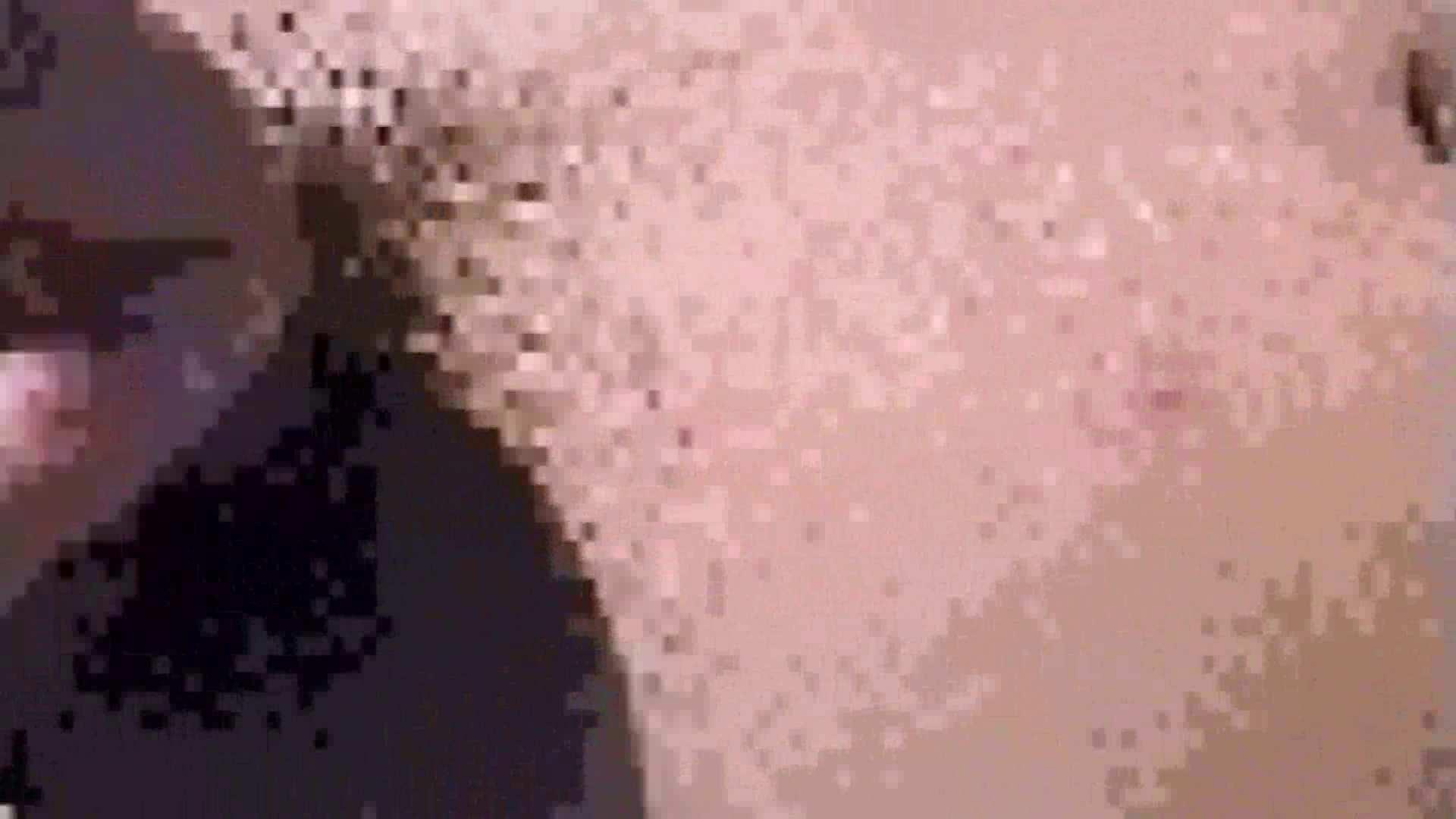 ゲイザーメン動画|僕はお尻がが大好きです!|お尻