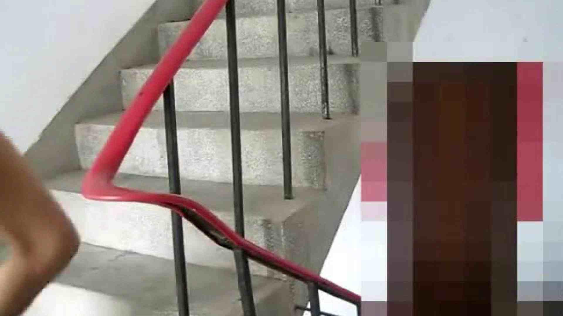 オナニー階段でシコる! 露出   0  76pic 22