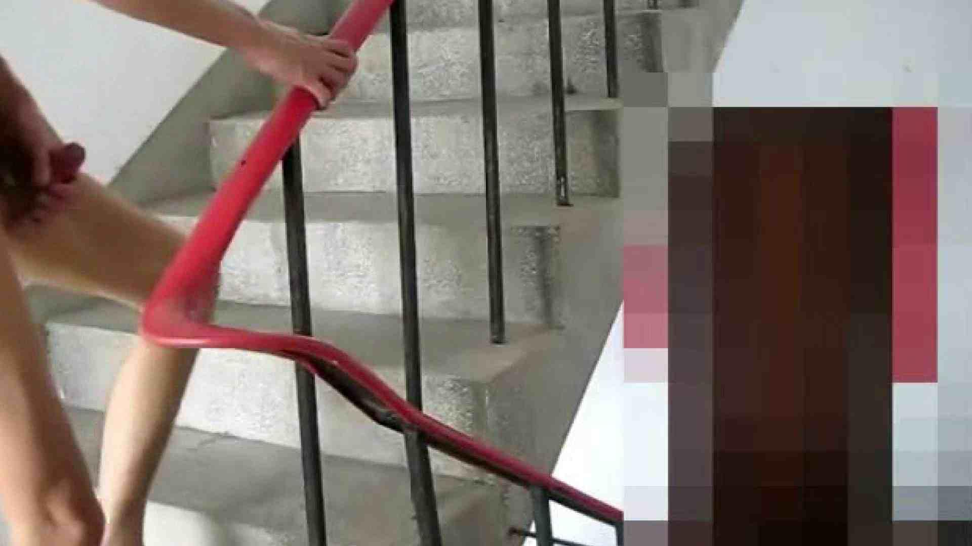 オナニー階段でシコる! 露出   0  76pic 52