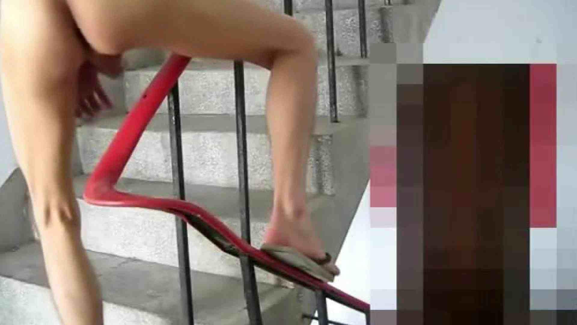 オナニー階段でシコる! 露出   0  76pic 57