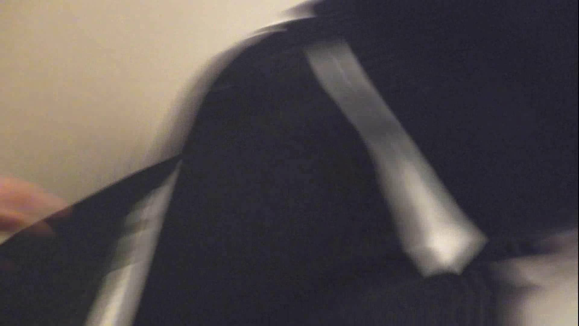 オナニーでほえろ なんじゃこりゃぁあ!!Vol.04 スリム美少年系ジャニ系   人気シリーズ  82pic 3