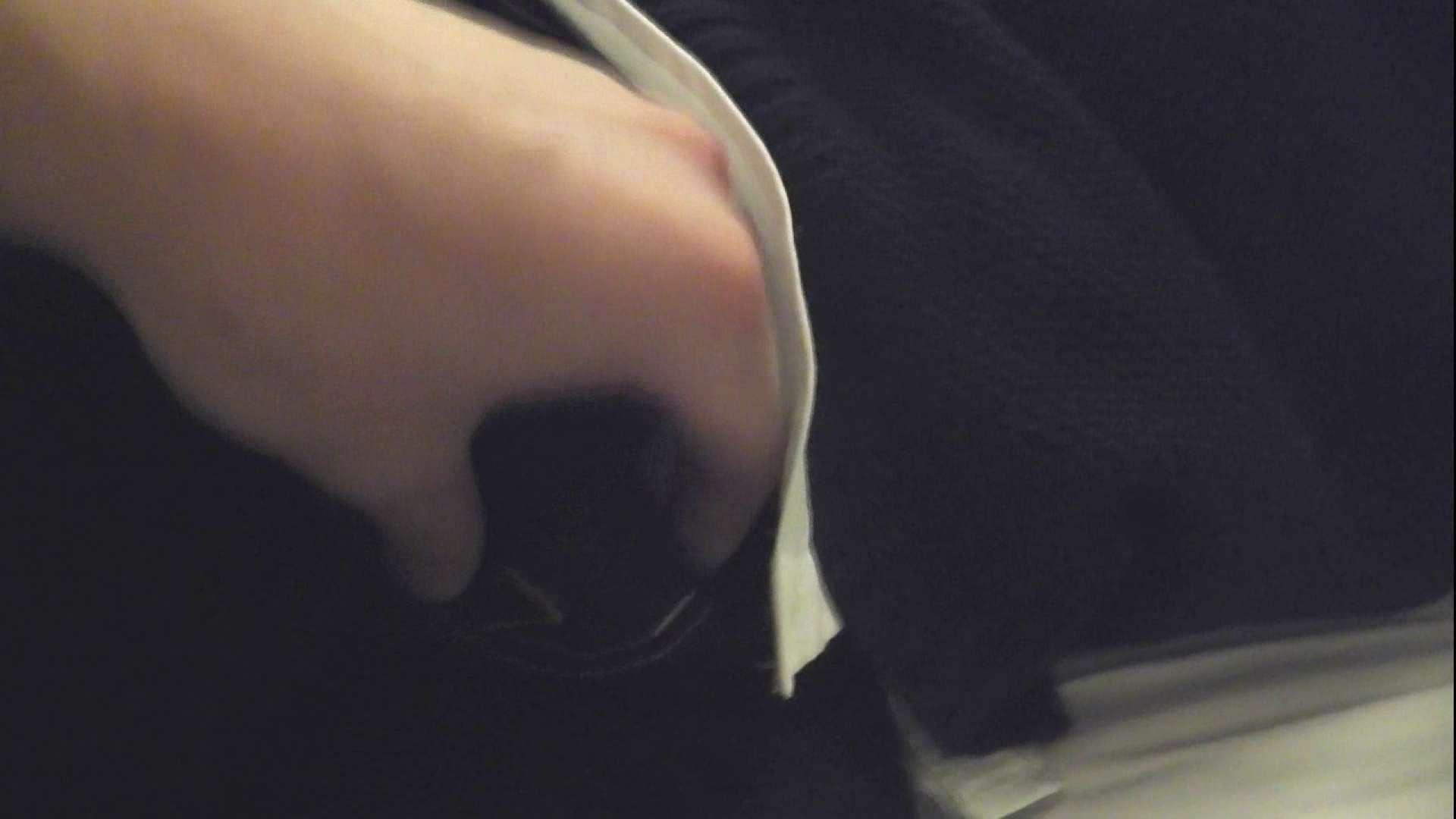 オナニーでほえろ なんじゃこりゃぁあ!!Vol.04 スリム美少年系ジャニ系   人気シリーズ  82pic 20